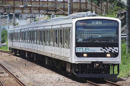 「MUE-Train」が中央本線で試運転