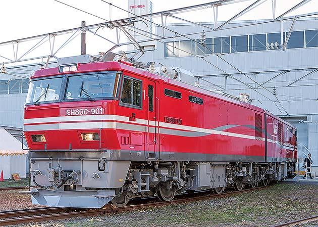EH800形