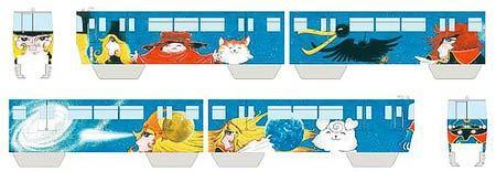 4月22日 北九州モノレール「銀河鉄道999号」一般向け内覧会を実施