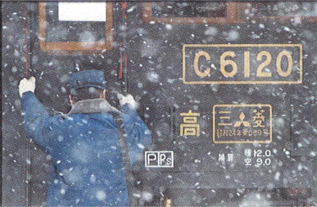 江本直尚写真展「一期いち絵」開催