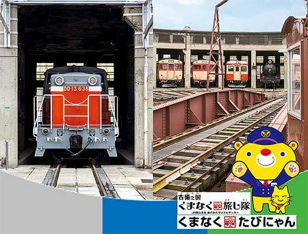 津山まなびの鉄道館で「DD13搭載 転車台回転実演」開催