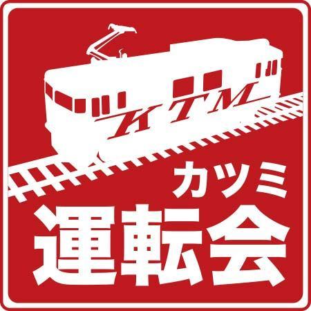 170923_meguro_ktm.jpg