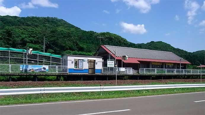 「あきた白神駅まつり」開催