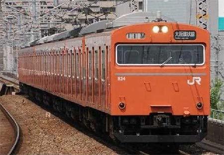 京都鉄道博物館でクハ103形843号車などを特別展示