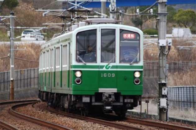神戸市交通局「車両連結および線路内施設見学会」開催