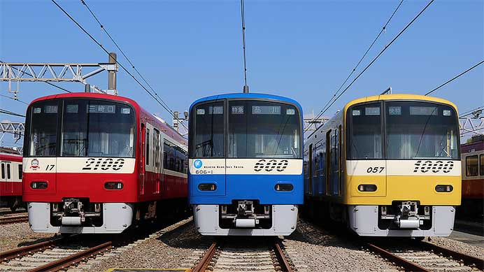 「第9回 京急鉄道フェア」開催
