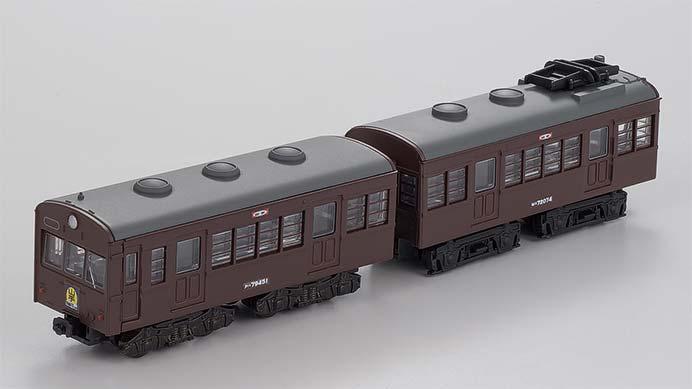 「クハ79+モハ72(茶色) 山手線」
