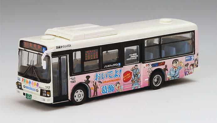 京成タウンバス