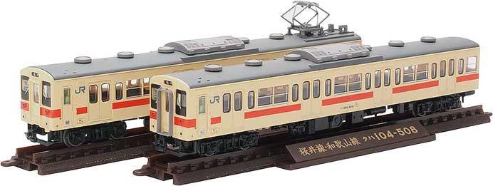 JR105系 桜井線・和歌山線