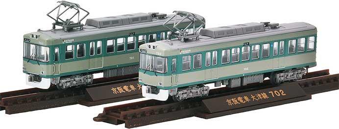 京阪電車大津線700形(80型塗装)2両セット