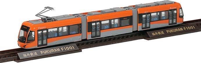 福井鉄道F1000形FUKURAMオレンジ