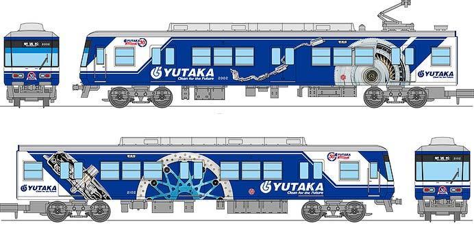 遠州鉄道2000形