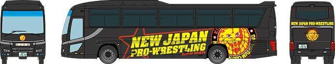 新日本プロレス 選手バス