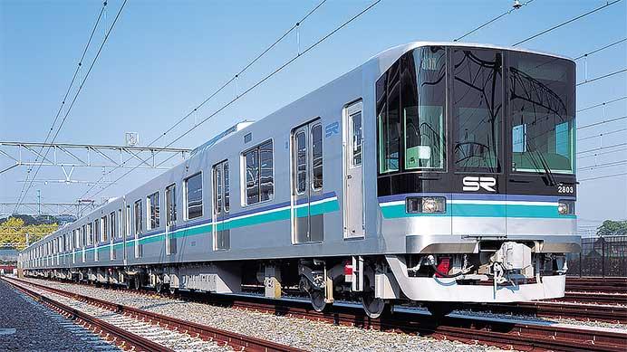 埼玉高速鉄道2000系