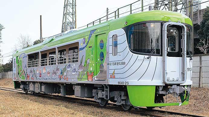 土佐くろしお鉄道9640形「イベント車」