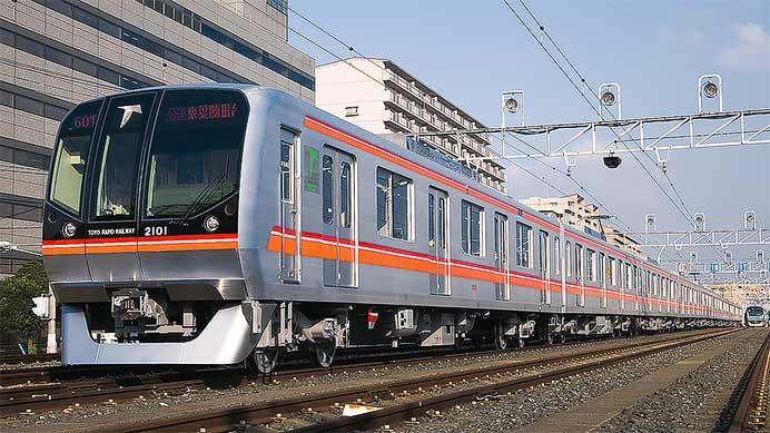 東葉高速鉄道 2000系