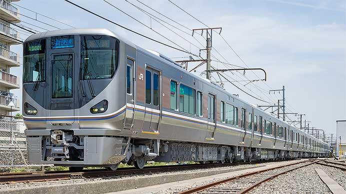 JR西日本 225系
