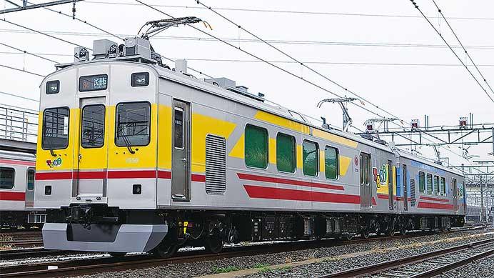 東急7500系「TOQ i」