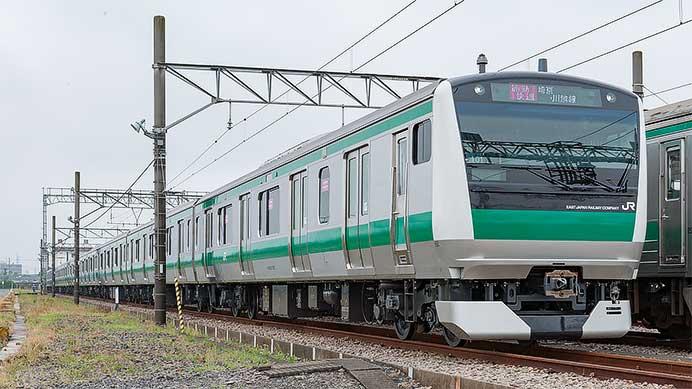 JR東日本E233系7000番台