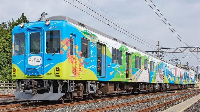 近畿日本鉄道 2013系「つどい」