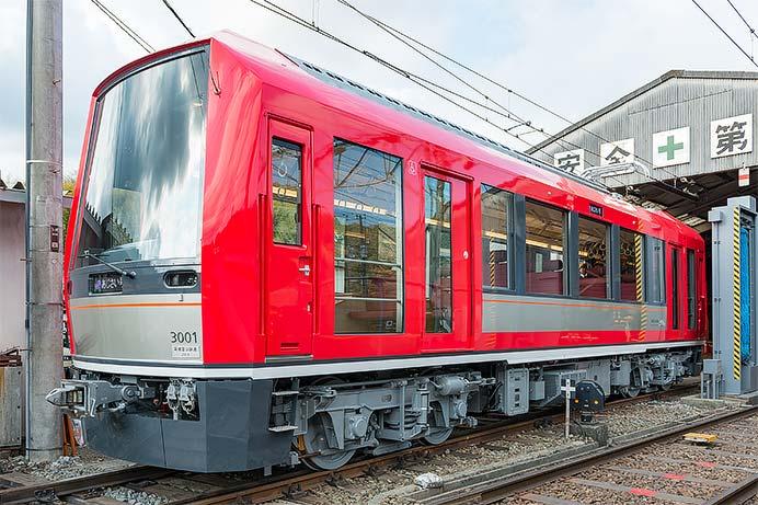 箱根登山鉄道3000形「アレグラ(ALLEGRA)号」