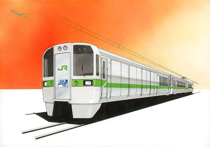 JR北海道 フライトナンバー508室蘭発羽田行