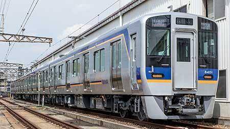 新車ガイド 南海電気鉄道8300系