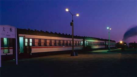 看看中国鉄路20年内モンゴル自治区から吉林省長春へ T304列車の旅3