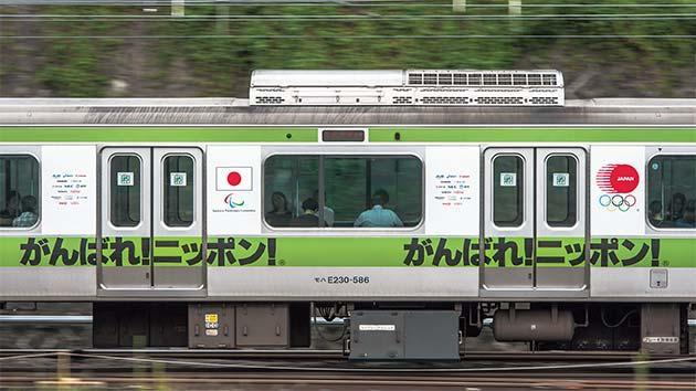 スポーツの祭典と東京の鉄道