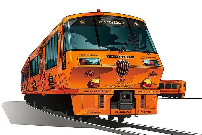 ハウステンボス用783系リニューアル車