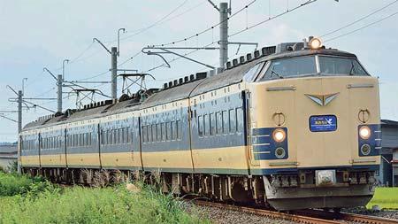 世界初 昼夜兼行電車 583系引退