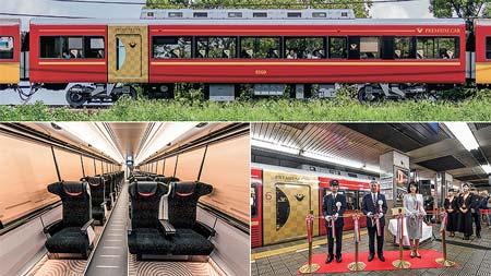 鉄道ファン 乗車インプレッション京阪電気鉄道8000系8550形 プレミアムカー