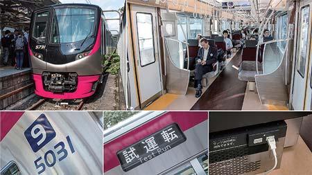 鉄道ファン 乗車インプレッション京王電鉄5000系 試乗記