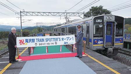 IGRいわて銀河鉄道 滝沢駅プラットホームに撮影スペースTRAIN SPOTTER'S誕生