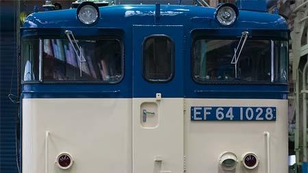 編集部が訪問 日本貨物鉄道株式会社 関東支社 大宮車両所EF64 1028号機 国鉄色に復帰