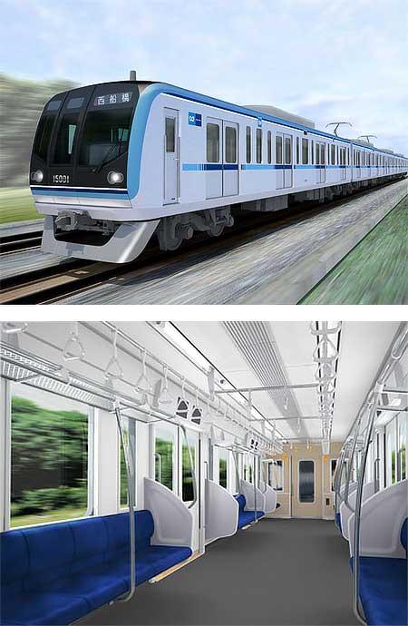 東京メトロ東西線に15000系を導入