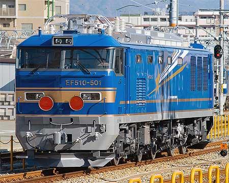 JR東日本のEF510-501,登場