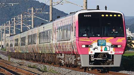 予讃線「アンパンマン列車」,新デザイン「ドキンちゃん号」も登場