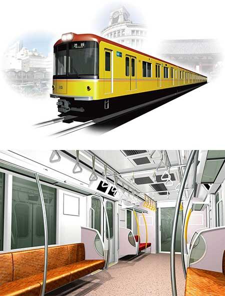東京メトロ銀座線に1000系を導入へ