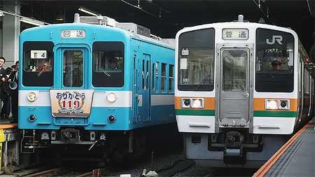 119系電車が引退