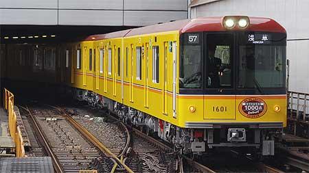 東京メトロ銀座線で1000系が営業運転を開始