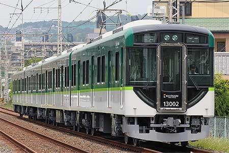 京阪13000系第2編成が営業運転を開始