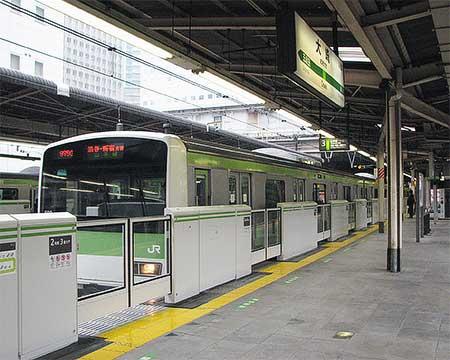 山手線大崎駅で可動式ホーム柵の使用開始