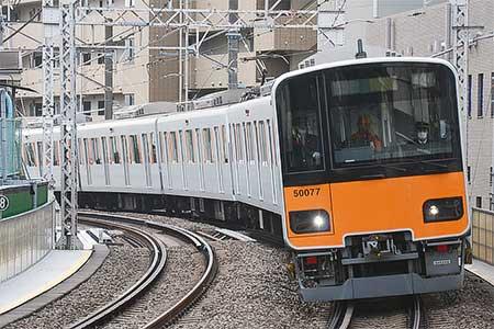 東武50070系が東横線・みなとみらい線で試運転