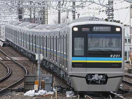 千葉ニュータウン鉄道9200形9201編成が営業運転を開始