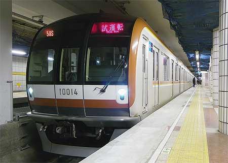 有楽町線豊洲駅で中線の入線試運転