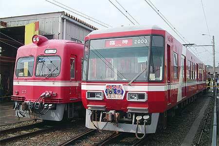 『遠鉄電車 トレインフェスタ2013春』開催