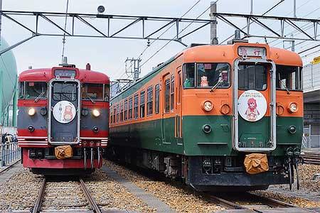"""しなの鉄道で急行""""あの夏で待ってる""""号運転記念撮影会"""