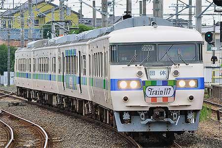 JR東海「Train117」の運用終了