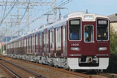 阪急1000系の日中試運転が始まる